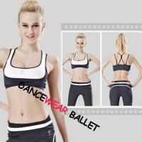 Contrast Color Strap Back Dance Active & Fitness Bra And Pants