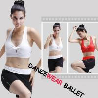 China Dance Active & Fitness Contrast Color Shorts wholesale