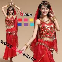 China Six Colors Sequin Shiny Belly Dancewear Seven Pieces Skirts Suit wholesale