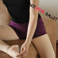 China Low Waist Dance Active & Fitness Shorts wholesale
