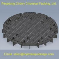 China Metal support grid wholesale