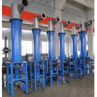 China High consistency cleaner-paper industry wholesale