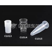 China Lab Consumables American M10,Italy BT2245 Biochemical Apparatus wholesale