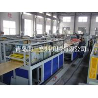 China PVC doors and windows profiles production line wholesale