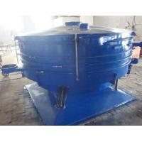 China rotary vibrating sieve machine for BCDMH wholesale