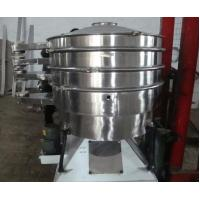 China S49-1000 Circular Vibrating Sieve Machine for Filtering Garlic Juice and Chilli Sauce wholesale