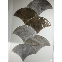 China Glass Tiles With Fan Pattern wholesale