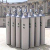 Ordinary high purity industrial gas Ordinary high purity industrial gas