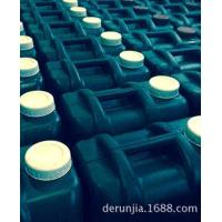 Buy cheap The product name: Fire plastic - blowing agent - polyurethane foam - Qingdao manufacturers direct from wholesalers