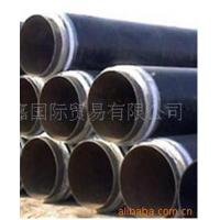 Buy cheap The product name: Supply pipe insulation from wholesalers