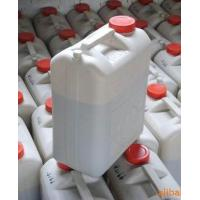 Buy cheap The product name: Polyurethane foam rubber glue from wholesalers