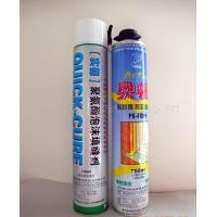 Buy cheap The product name: Vesicant from wholesalers