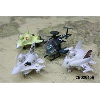 China Plastic Airplane Model Kit Cute Aircraft Model Assemble toys on sale
