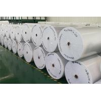 Buy cheap Stitch-Bonded Fabrics For WATERPROOF SYSTEM from wholesalers
