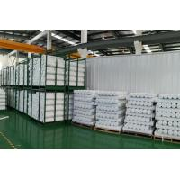 Buy cheap RPET WATERPROOF SYSTEM from wholesalers