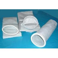 Buy cheap dust filtration bag from wholesalers