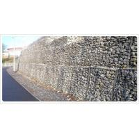 Buy cheap Welded Gabion Baskets from wholesalers