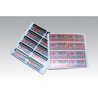 Buy cheap Label printing Brushed silver stickers from wholesalers