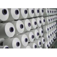 Buy cheap 100% polyester DTY from wholesalers