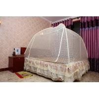 Buy cheap Self-folding Mosquito Nets Self-folding NetsB from wholesalers