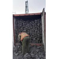 Buy cheap FOUNDRY COKE 150-300MM from wholesalers