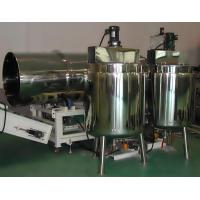 Buy cheap Coating Tumbler from wholesalers