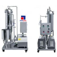 Buy cheap Decarburisation plant from wholesalers