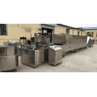 Buy cheap Jelly production line from wholesalers