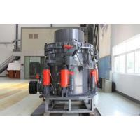 Buy cheap HPC Cone Crusher from wholesalers