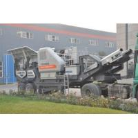 Buy cheap Mobile Jaw Crusher from wholesalers
