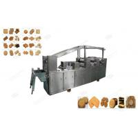 Buy cheap Full Automatic Small Biscuit Production Line from wholesalers