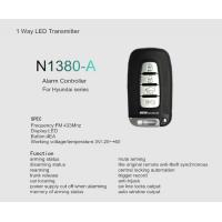 Buy cheap Car Security Systems One way car alarm system N1380-A from wholesalers