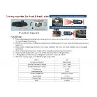 Buy cheap Car Driving Recorder Model No.:NDL-4.2R-2C from wholesalers