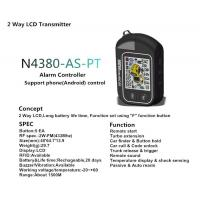 Buy cheap Car Security Systems Two way car alarm system N4380 from wholesalers