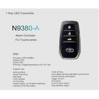 Buy cheap Car Security Systems One way car alarm system N9380-A from wholesalers