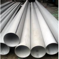 Buy cheap Stainless Steel Industry Pipe Big Size from wholesalers