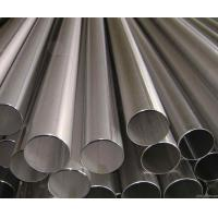 Buy cheap A312 Sanitary Stainless Steel Welded Tube from wholesalers