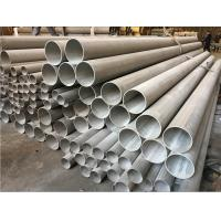 Buy cheap Stainless Steel Pipe for Heat Exchangers from wholesalers
