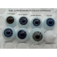 Buy cheap Ultra Newborn Glass Eyes - Honey Brown from wholesalers