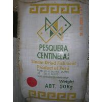 Buy cheap Animal protein from wholesalers