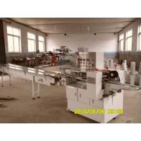 Buy cheap QJR-450 Three Servo Control Automatic Packaging Machine from wholesalers