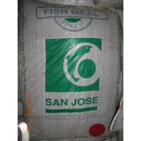 Buy cheap Animal protein Sanjose from wholesalers