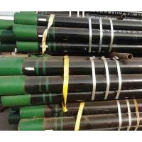 Buy cheap Oil steel pipe from wholesalers