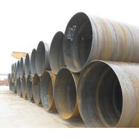 Buy cheap SSAW steel pipe from wholesalers