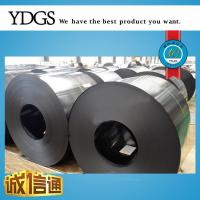 Buy cheap Rolling hard roll(8) from wholesalers