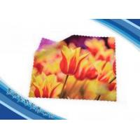 China cleaning cloth China Promotional 180gsm Microfiber Wipe Clean Cloth Manufacturers wholesale