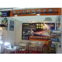 Buy cheap Company Album Exhibition(5) from wholesalers
