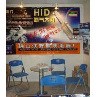 Buy cheap Company Album Exhibition(1) from wholesalers