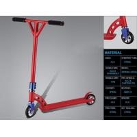 Buy cheap Scooter Series NT-8020 from wholesalers