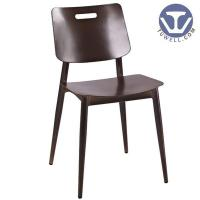 Buy cheap Aluminum Chair TW8023 Aluminum chair from wholesalers
